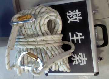 Mine rescue rope