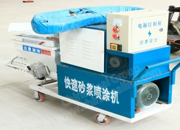 HSP-5 Dry Shotcrete Machine