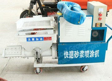SP10N Putty Spraying Machine