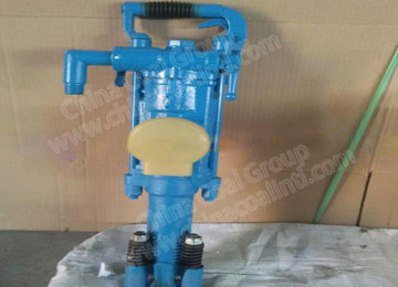 YT24 Hand Held Rock Drilling Machine