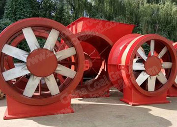 K45  Energy Efficient Power Saving Mine Ventilation Fans