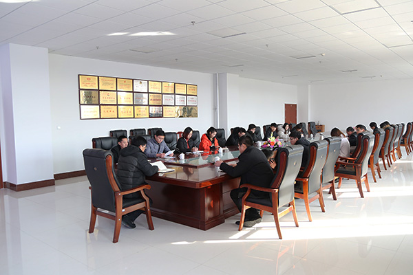 Shandong China Coal Group Held Party Committee Enlarged Meeting