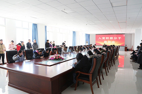 China Coal Group Held 2018 Party Activists Ideological Exchanging Forum