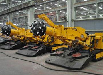 EBZ55 Tunnel Boring Machine