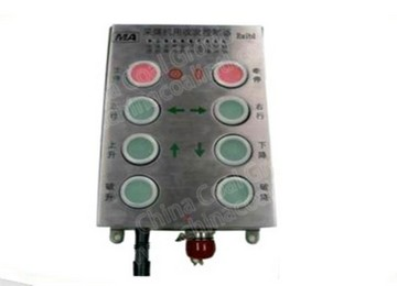 Coal Mine Shear Controller
