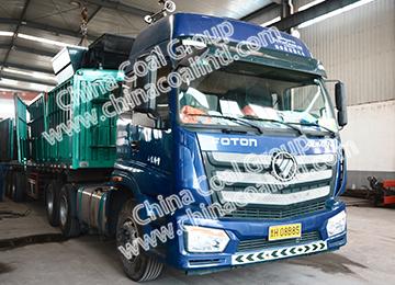 China Coal Group Sent A Batch Of Dump Trucks To  Shanxi Province
