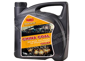 CH-4 5W-40 Diesel Engine Oil With REACH Certification