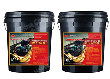 CH-4 10W-40 Diesel Engine Oil
