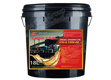 CH-4 15W-40 Diesel Engine Oil
