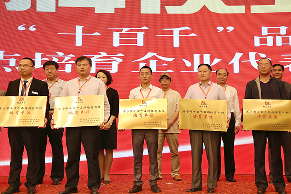 Warmly Congratulate China Coal Group On Being Awarded Jining City