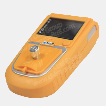 What Is PGas-41 Portable 4 in 1 Multiple Gas Detector