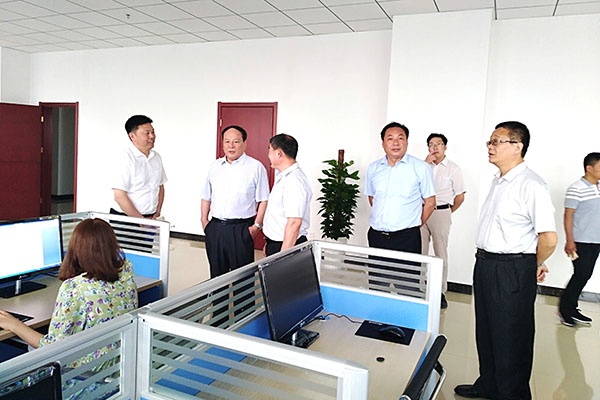 Jining City Economic And Information Commission Director Wang China Coal Group Chairman Qu Visited The Yantai Hi-Tech Zone