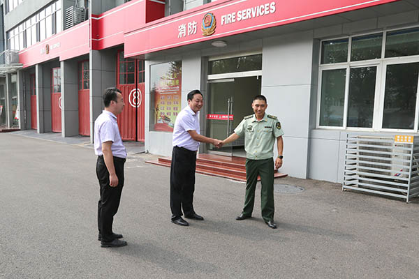 China Coal Group Convey Greetings To Fire Brigade On August 1st Army Day