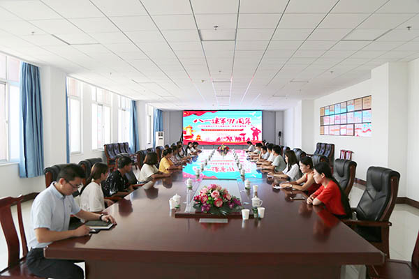 The CPC Committee Of China Coal Group Organized A Symposium To Celebrate The  91st Anniversary Of The Founding Of The Army