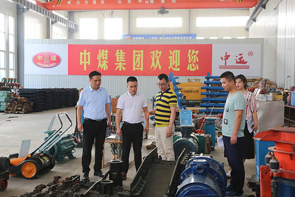 Warmly Welcome Vietnamese Merchants To Visit China Coal Group For Purchase