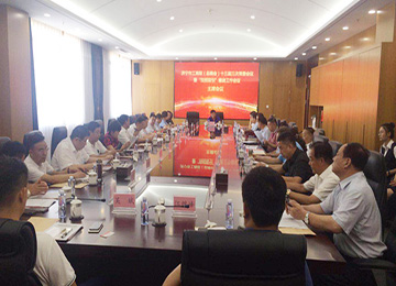 China Coal Group Chairman Qu Qing Attended The Meeting Of The Third Standing Committee Of The 13th Jining Federation Of Industry And Commerce (General Chamber Of Commerce)
