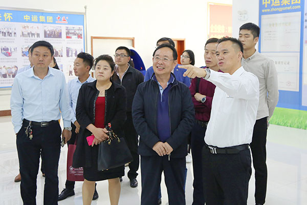 Warmly Welcome The Weishan County Business Bureau Leaders To Visit China Coal Group