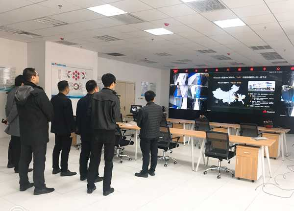 China Coal Group Leaders Invited To Visit Huawei Shandong Big Data Center
