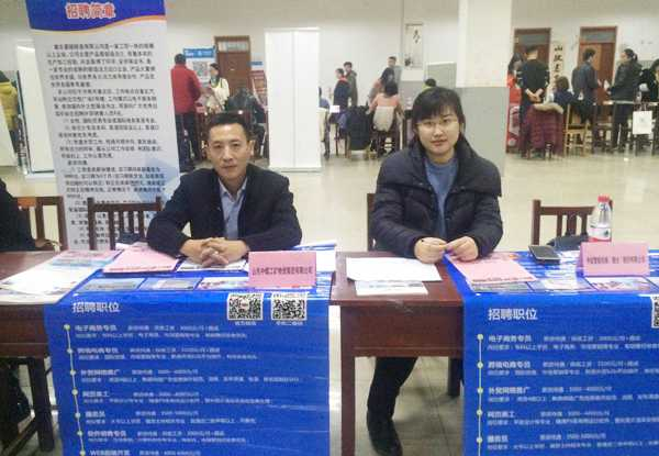 China Coal Group Participate In The Foreign Trade Special Recruitment Meeting Of Shandong University Of Political Science And Law