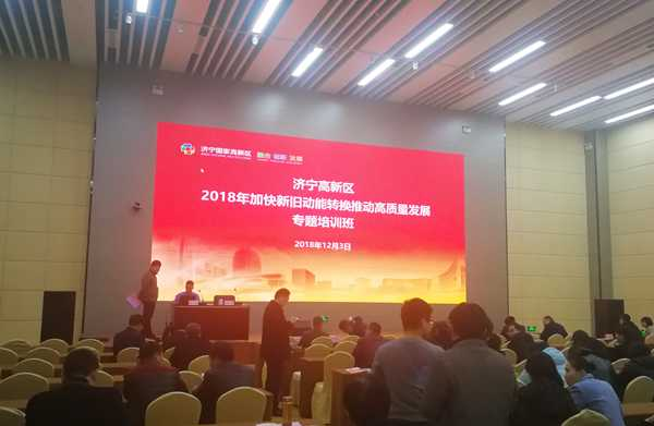 China Coal Group Participate...