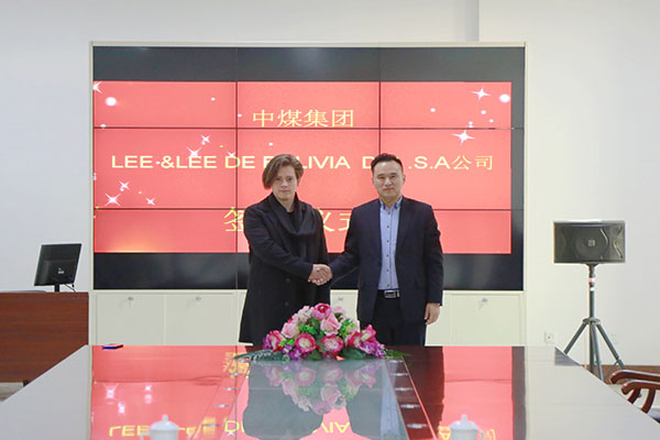 China Coal Group And  Bolivia Company Held A Strategic Cooperation Signing Ceremony