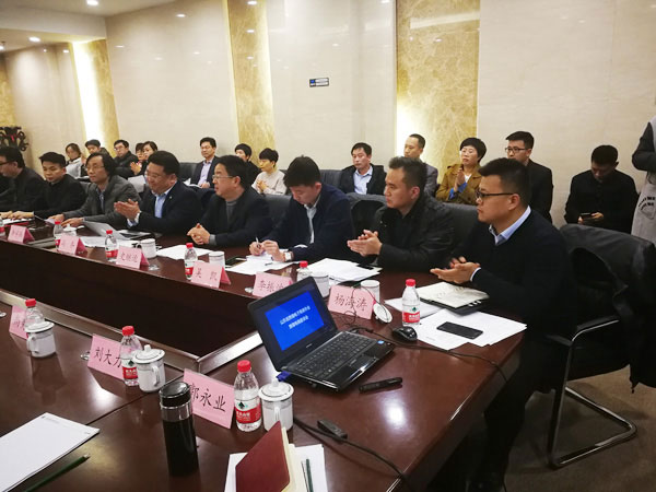 China Coal Group Is Invited To Shandong Cross-Border E-Commerce Association The Fifth Session Of The First Meeting