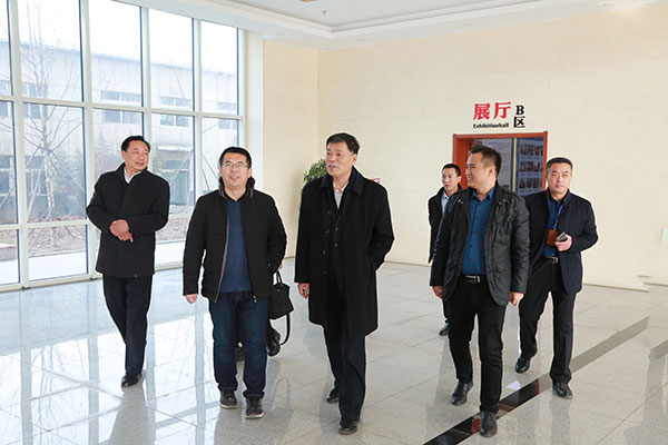 Warmly Welcome Jining High-Tech Zone Leaders Visit China Coal Group