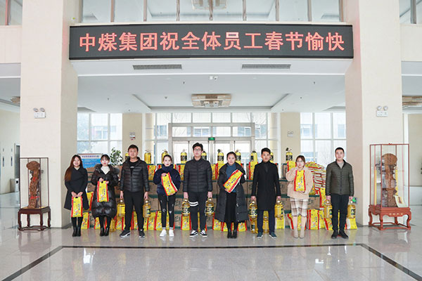 China Coal Group Distribute Spring Festival Welfare For The Employees