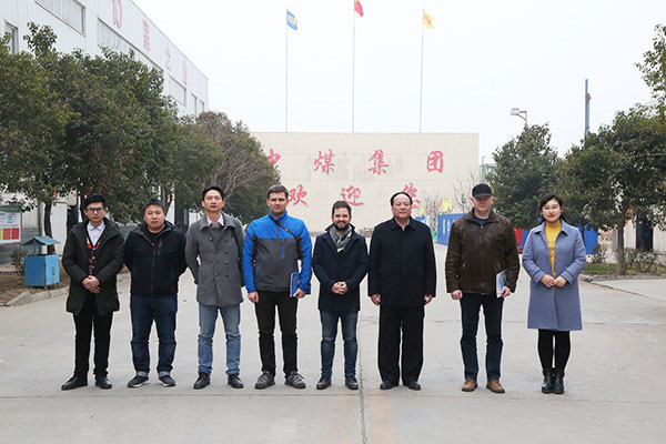 Warmly Welcome Czech Merchants To Visit China Coal Group To Inspect Procurement Equipment
