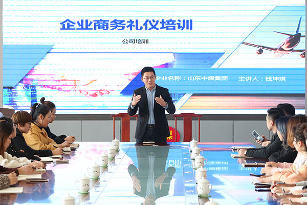 China Coal Group Human Resources Department Organizes Business Etiquette Training