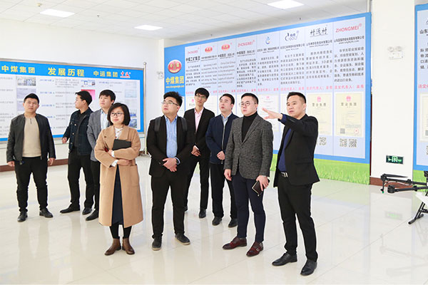 Warmly Welcome The Huawei Leaders To Visit The China Coal Group