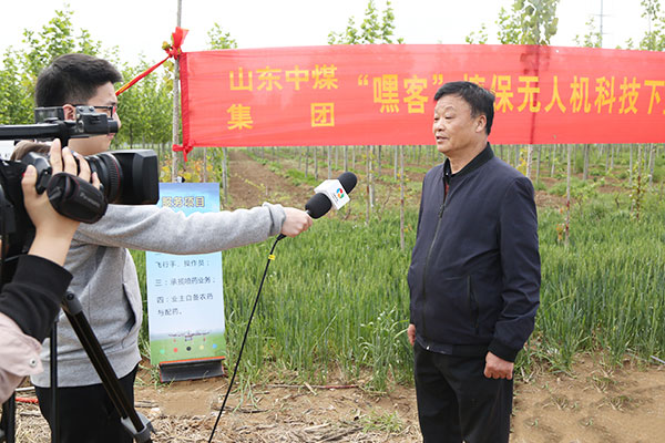 China Coal Group Plant Protection UAV Technology Going to the Countryside to Help Intelligent Agriculture