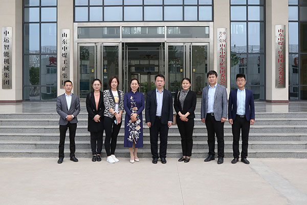 Warmly Welcome Jining Women'S Federation Leaders To Visit China Coal Group