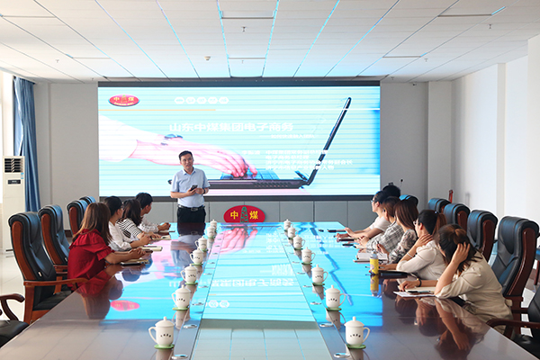 Jining Industrial Information Business Vocational Training School Organizes The Training Of China Coal Group E-Commerce New Employee Business