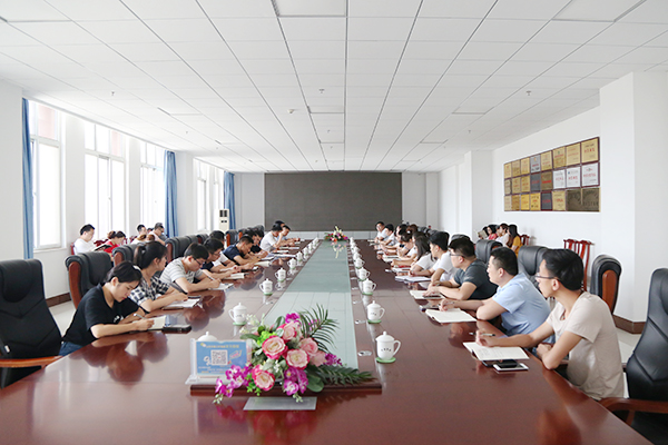 China Coal Group Hold Market Analysis Meeting