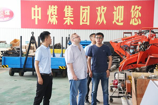 Warmly Welcome Russian Merchants To Visit China Coal Group To Procurement Equipment