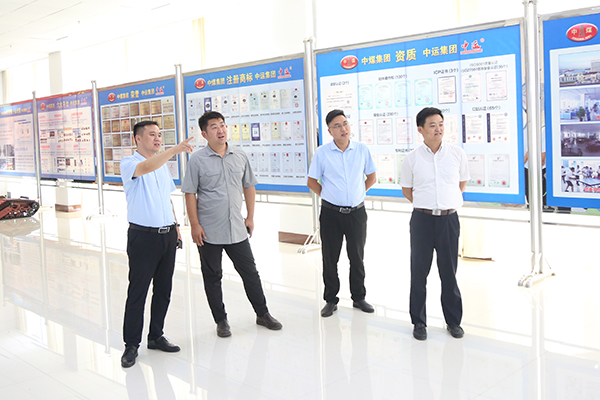Warmly Welcome Shandong Publishing Supply Chain Management Co., Ltd General Manager Visit China Coal Group