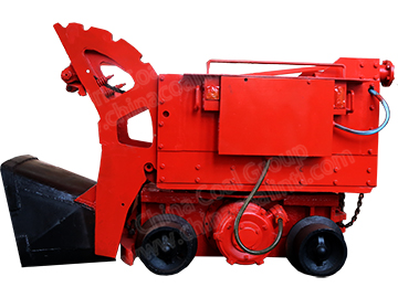 Z-30W Rocker Shovel Loader