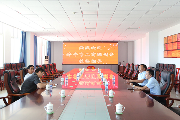 Warm Welcome Jining City Industry And Commerce Federation Leader To Visit Shandong Tiandun