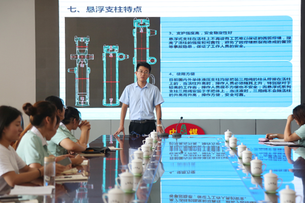 Jining City MIIT Business Vocational Training School The Second Phase Of The Product Knowledge Training Starting