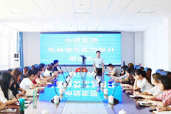 Jining MIIT Business Vocational Training School The Third Phase Of The E-Commerce Business Capacity Improvement Training Course Started