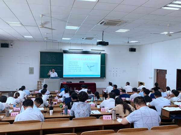 China Coal Group Participate In The Jining City E-Commerce Special Training Course