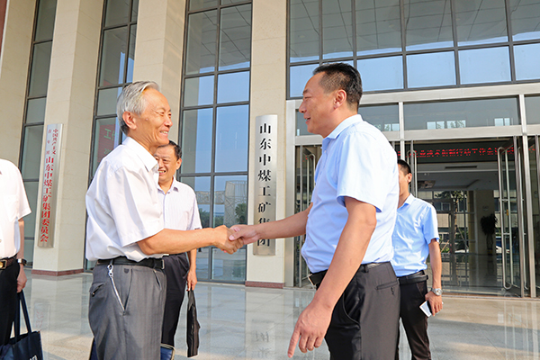 """Congratulations On The Work Conference Of """"Assisting Enterprise Technology Innovation Action"""" Of Jining Old Science And Technology Association Hold In China Coal Group"""