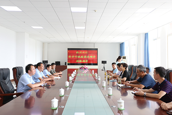 Warm Welcome Jining City Political & Legal System Leadership Visit To Shandong Tiandun