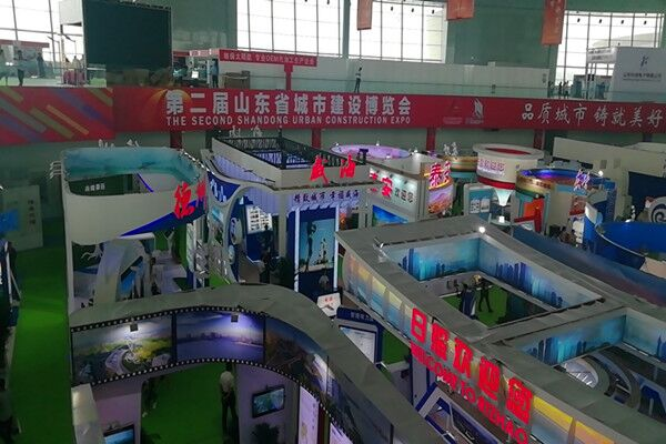 Cate Robotics Co. Ltd. Make Its Debut At The 2nd Shandong Urban Construction Expo