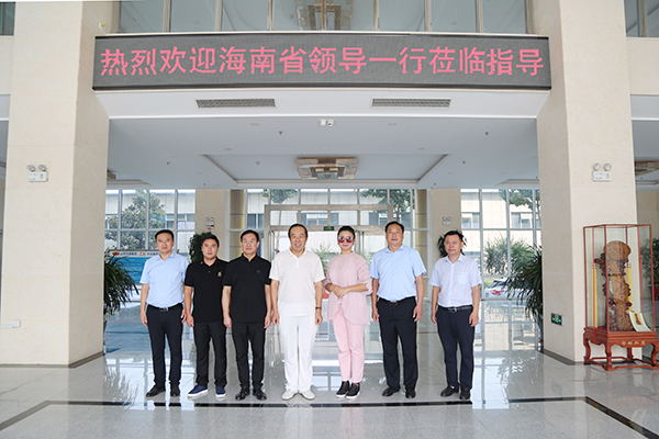 Warmly Welcome Hainan Hongze Tourism Group Chairman Chen And His Entourage To Visit China Coal Group For Cooperation