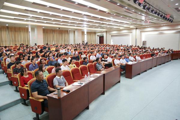 Jining Miit Business Vocational Training School Organization Retired Soldier Participate National Defense Education Theme Activity