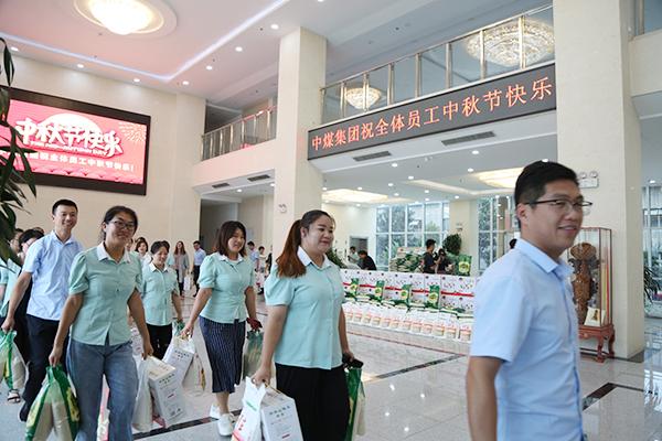 Shandong Tiandun Present Mid-Autumn Festival Benefits To All Employees