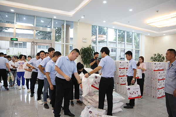 China Coal Group Present Mid-Autumn Festival Benefits To All Employees