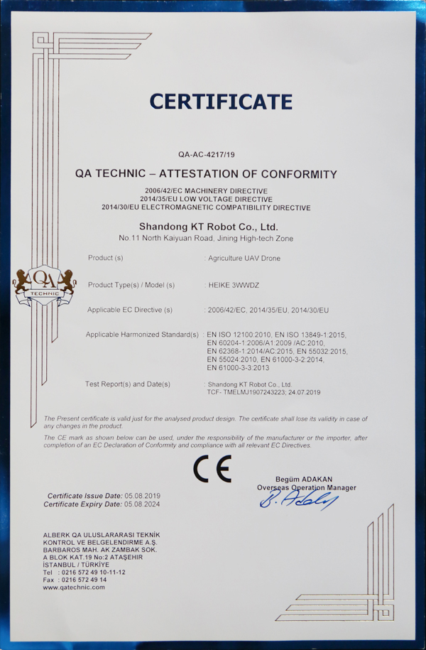 Warmly Congratulate China Coal Group Drone On Passing EU CE Certification
